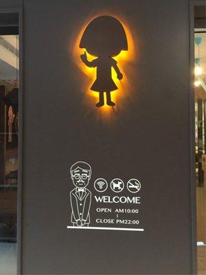 日本海外第一家授權的「小丸子餐廳」 近在眼前!