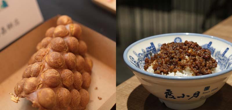 【復活節好去處】雞蛋仔藝術節 VS 台灣滷肉飯節