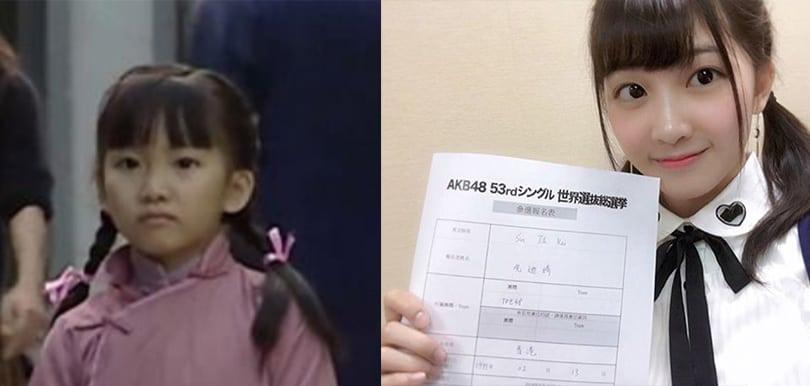 TVB童星海外出道    冼迪琦入選AKB48臺灣姊妹團隊(多圖)
