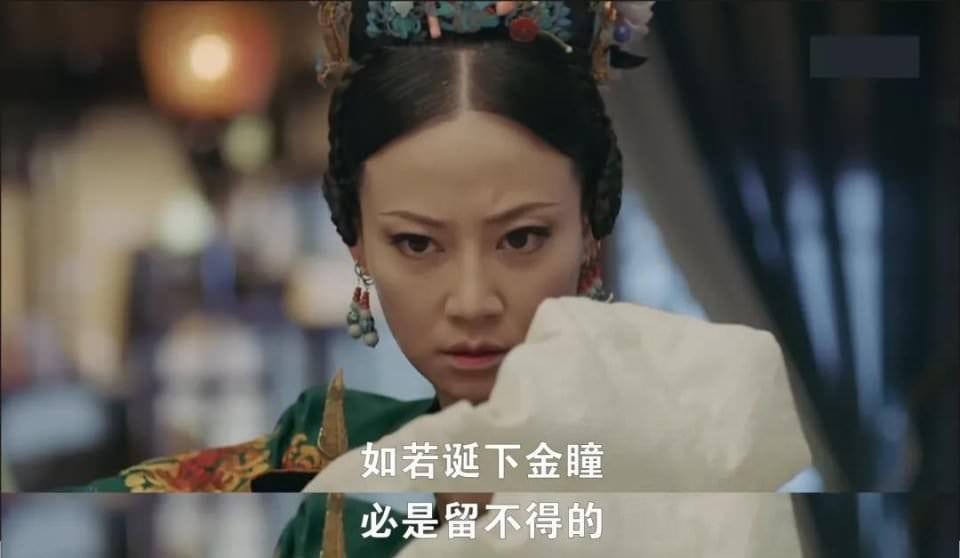 延禧攻略,宮鬥劇,高貴妃,譚卓