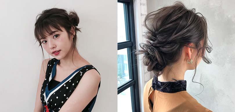 跟日藉髮型師學「自然慵懶髮髻」重點1