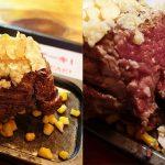 【輕熟女生指南】Under HK$100 食酒店級數高質牛扒!Medium Rare Steak牛扒店