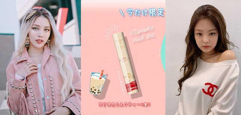 奶茶色掀起起風潮!日本新出「烏龍奶茶」、「珍珠奶茶」唇膏