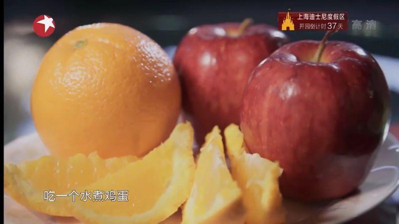 胡杏兒瘦身