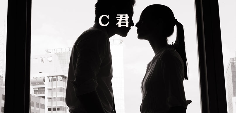 夏火占卦:夢中情人?