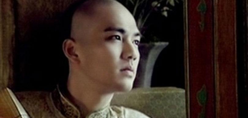 張寶華:納蘭性德