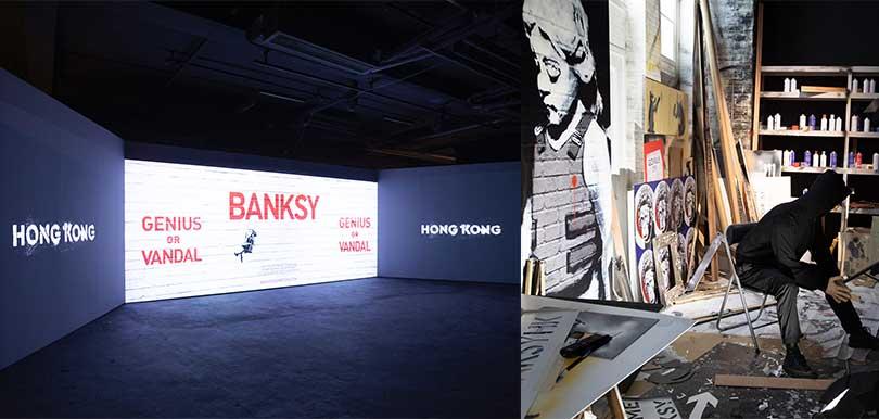 「Banksy: Genius or Vandal」世界巡迴展覽首登香港! 展出街頭藝術家Banksy 70多件作品