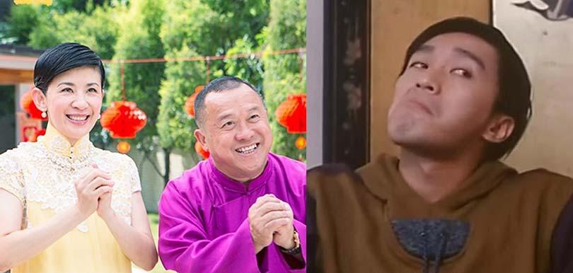 【拜年須知】年青人惡夢:新年應付毒舌親戚?!4招應付長輩刻薄話語