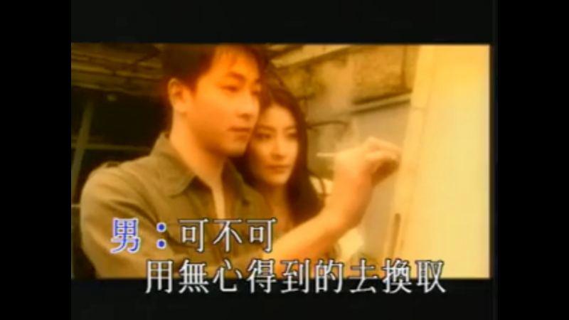 《二月廿九》張松枝最好戲!入行27年拍過千MV、與孔劉撞樣引熱話