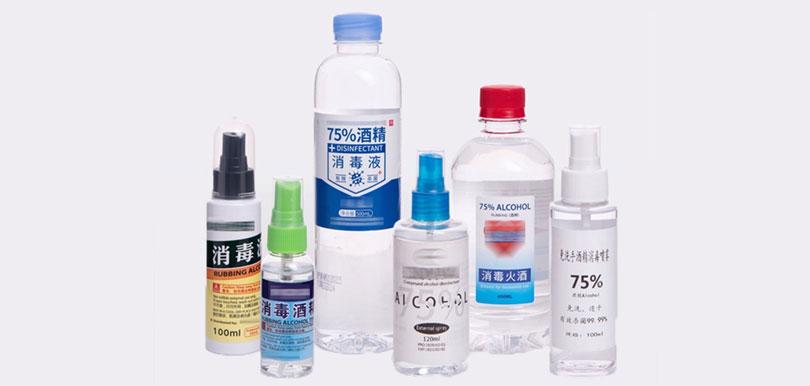 【消委會】6款消毒酒精含甲醇長期用或慢性中毒 七成半濃度不如標示
