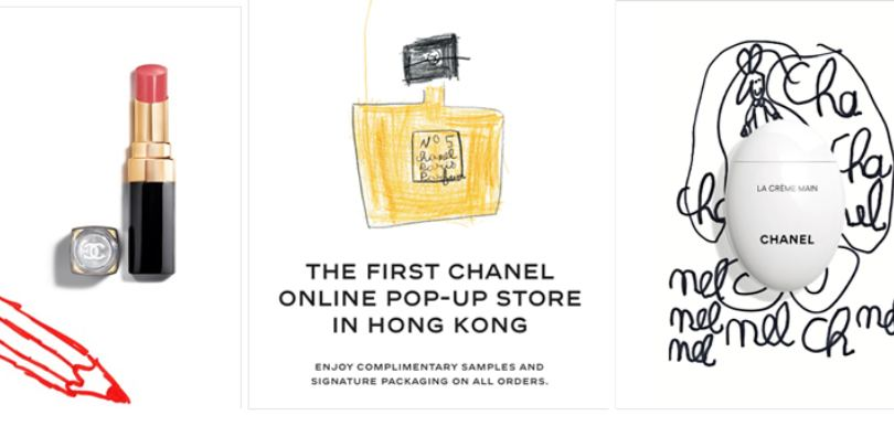 Chanel Beauty Online Popup Store 精選7款獨家產品