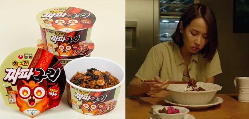 新發現﹗韓國人氣「炸醬烏龍麵」推出杯麵版﹗