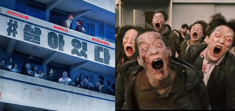 韓版Walking Dead?!劉亞仁、朴信惠喪屍驚悚片《ALIVE》 預告曝光