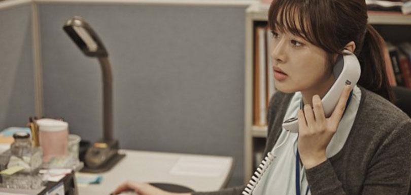 張寶華:過你兩招對付辦公室政治!