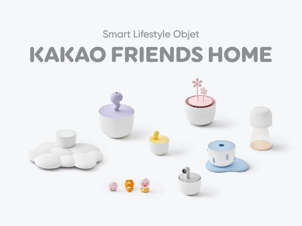智慧型小家電系列Kakao Friends Home
