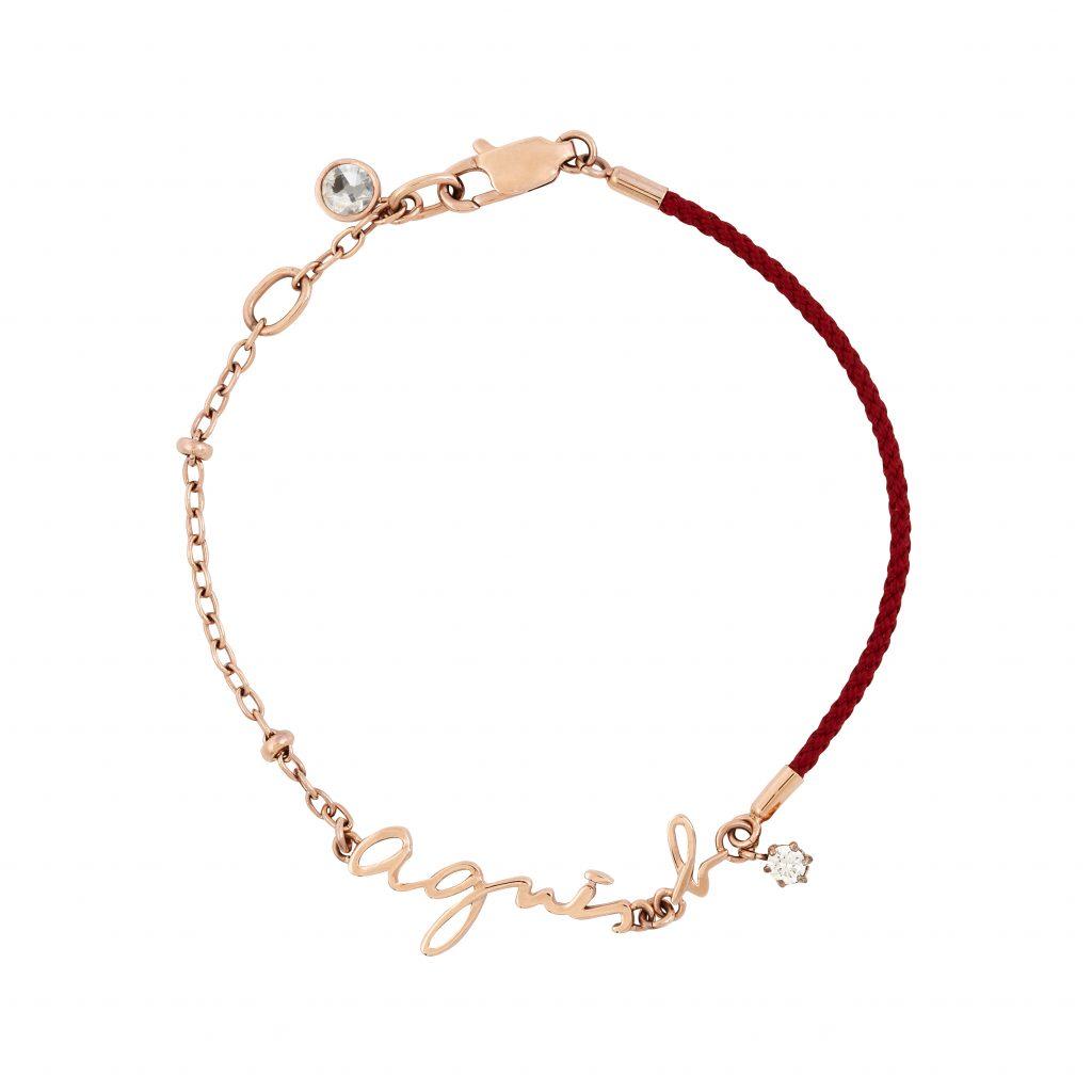 玫瑰金配紅繩手鏈 HK$590