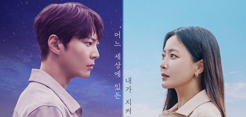 最新韓劇《Alice》 韓國觀眾:比《The King》更易理解的時空旅行