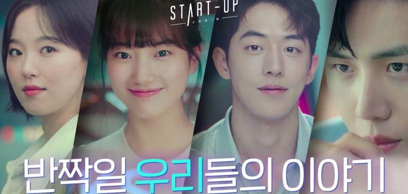 南柱赫、秀智《Start-Up:我的新創時代》做韓版「Steve Jobs」
