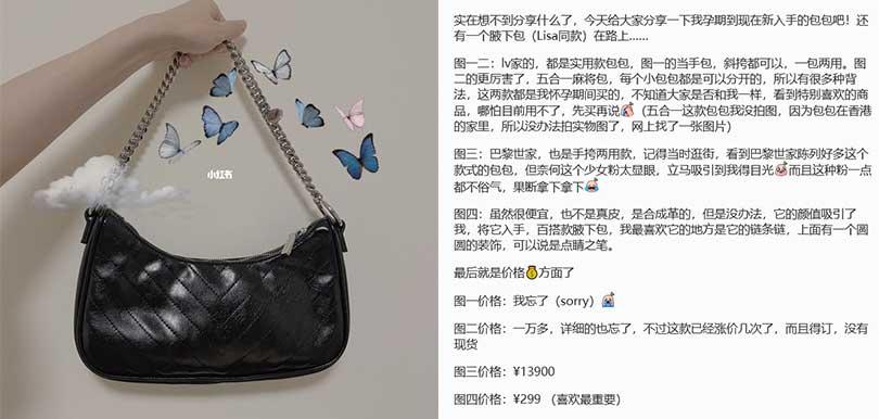 張馨月晒萬元名牌「奶粉袋」被指炫富 受網民攻擊霸氣直認零收入使林峯錢