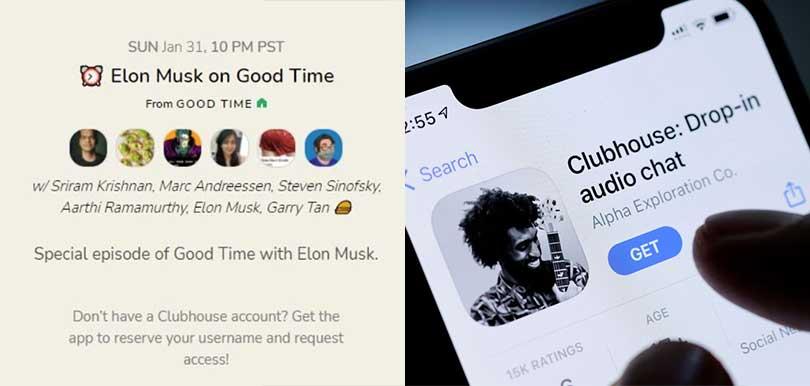 【全民求邀請碼!】新一代語音社交媒體Clubhouse崛起 成立不足一年連 Elon Musk都有玩