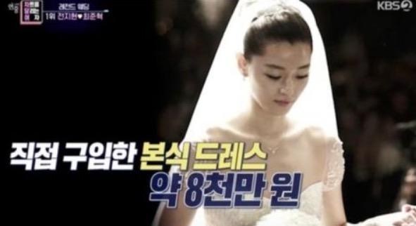 全智賢2012年與崔俊赫結婚