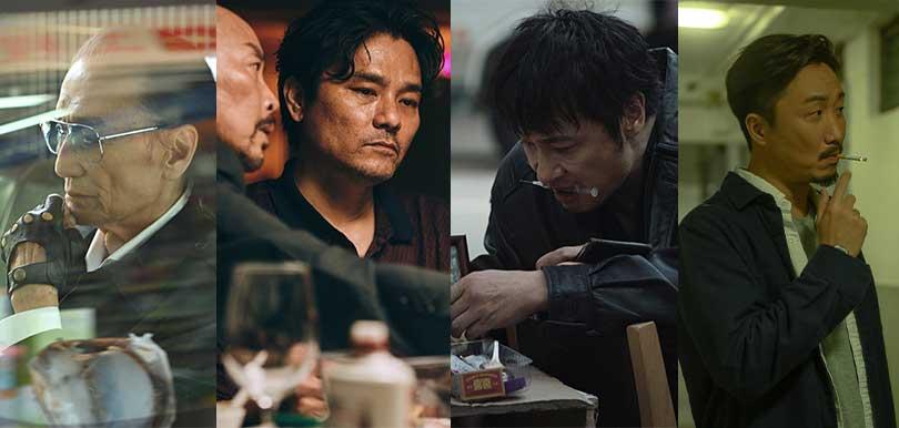 香港電影香港人撐 4部港產片訴說時代與唏噓