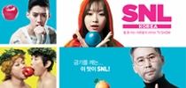 邊看邊要尖叫的19禁韓國綜藝節目《SNL Korea》