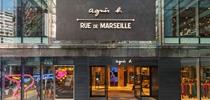 就當遊一轉巴黎:Agnès b. Rue de Marseille