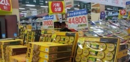 弘大人不可不知的超市Home plus (合井店)