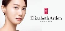 Elizabeth Arden 光纖鑽白夏日新品