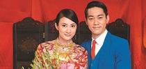 黃伊汶嫁陳國坤!中西合璧懷舊婚禮