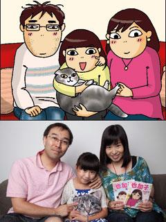 也加子專訪-日本孩子學什麽?