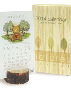 送natures purest 精美座檯月曆