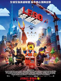 留言送《LEGO® 英雄傳》優先場戲飛