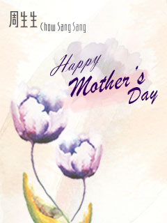 孝心摯禮 頌祝母愛  周生生呈獻「珍貴‧真愛母親節系列」