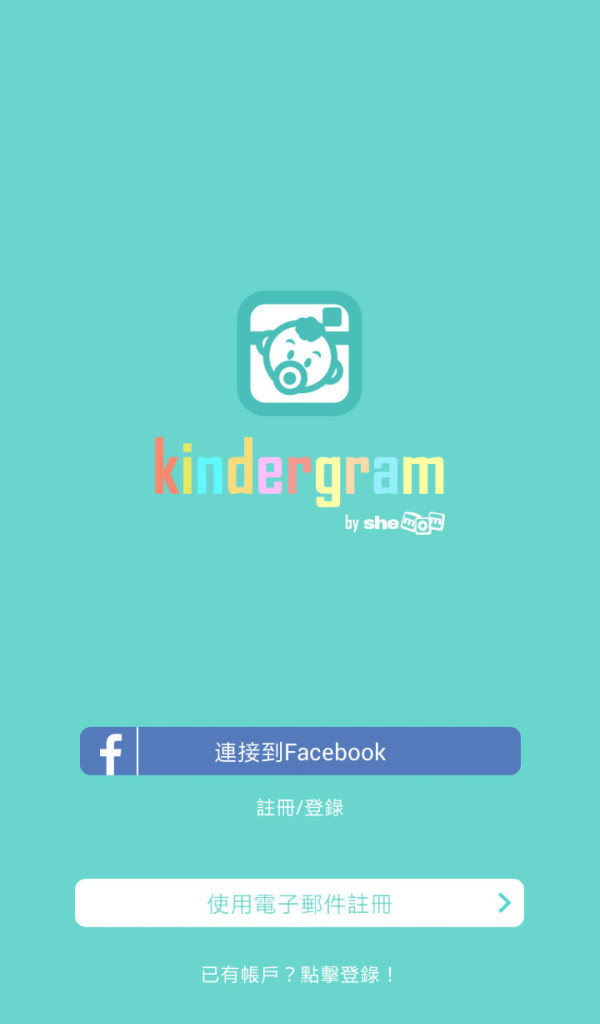Screenshot_2014-05-28-16-57-04_kindergram