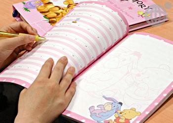 日記本內的秘密