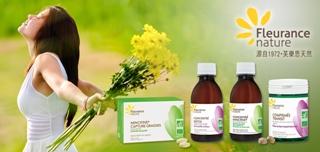 免費體驗Fleurance Nature芙樂思天然有機健康產品! 護衛腸道 趕走毒素