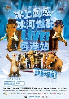 送音樂劇「冰上動感 冰河世紀 LIVE! 香港站 長毛象大冒險」門券