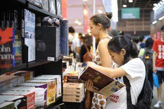 送第26屆香港書展門票!親子寫意遨遊書海