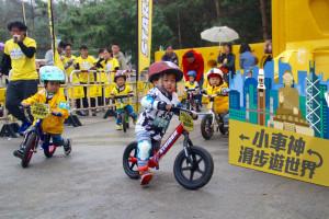 Strider小車神滑步遊世界@荷里活廣場_2
