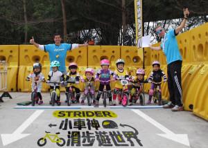 Strider小車神 + disney jogging_1
