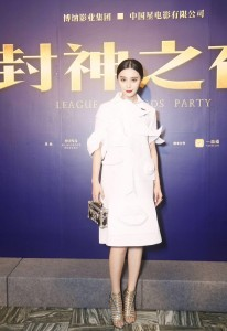 June 11- Fan Bing Bing (3)