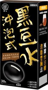 香港版_黑豆水_模擬_纖Q_右側