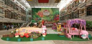 LINK_My Melody全城「綠」運會_樂富廣場A 區 -「My Melody 綠庭園」_ My Melody綠庭園