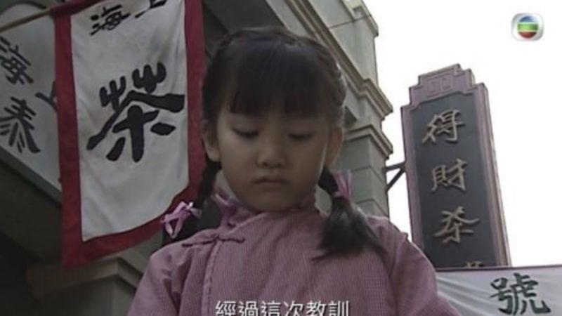 冼迪琦入選AKB48臺灣姊妹團隊 又有TVB童星海外出道(多圖)