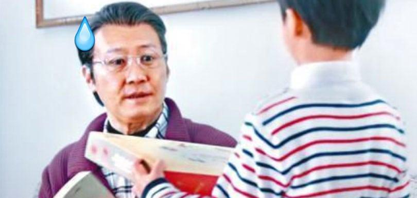 理財專家專欄|政府推出年金計劃買唔買得過?