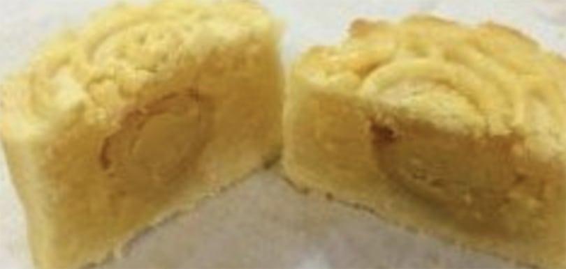 自家製酥皮奶黃月餅