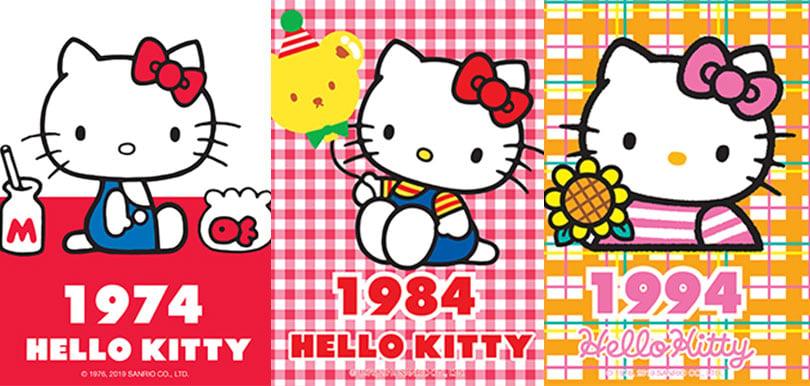 Hello Kitty45週年!女生集體回憶大結集