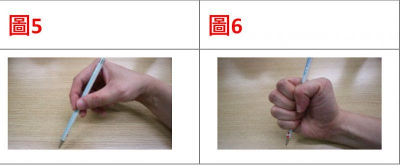 正確握筆方法職業治療師郭航劍